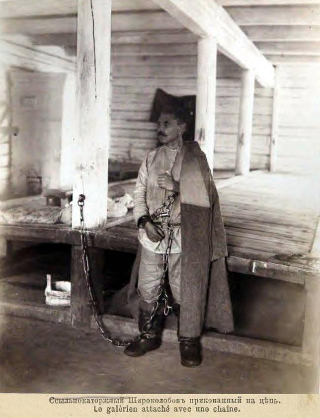 Ссыльно-каторжный Широколобов в Читинской тюрьме. Фотография Кузнецова Алексея Кирилловича