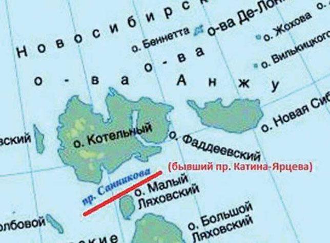 Имя на карте: пролив Катина-Ярцева