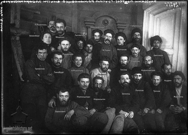 Якутский протест. Группа Романовцев внутри забаррикадированного дома (стеклянный негатив).