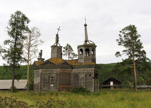 Скорбященская церковь в с.Банщикова. Фото Алексея Зуева