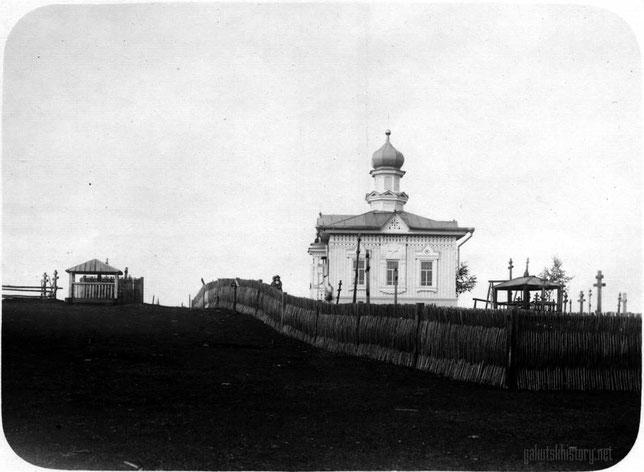 Часовня до 1917 года. Из личного архива Анны Лавровой