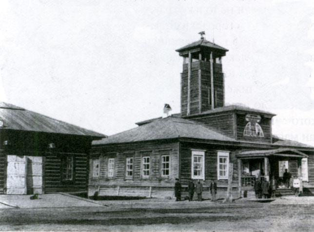 Здание полиции в Якутске