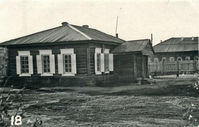 Дом Монастырева в Якутске