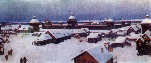 Картина Попова Якутск в 17 веке