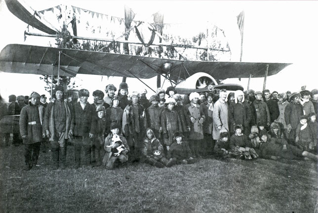 Самолет «Совпич» в Якутске