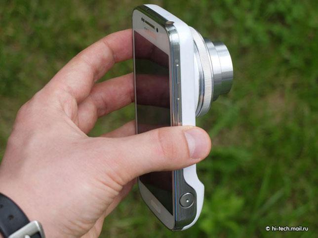 Samsung Galaxy S4 Xoom