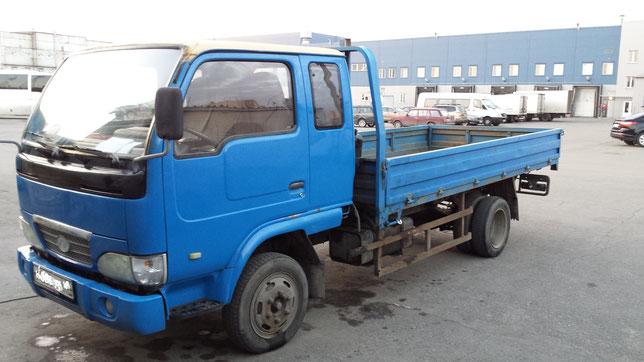 yuejin 1041