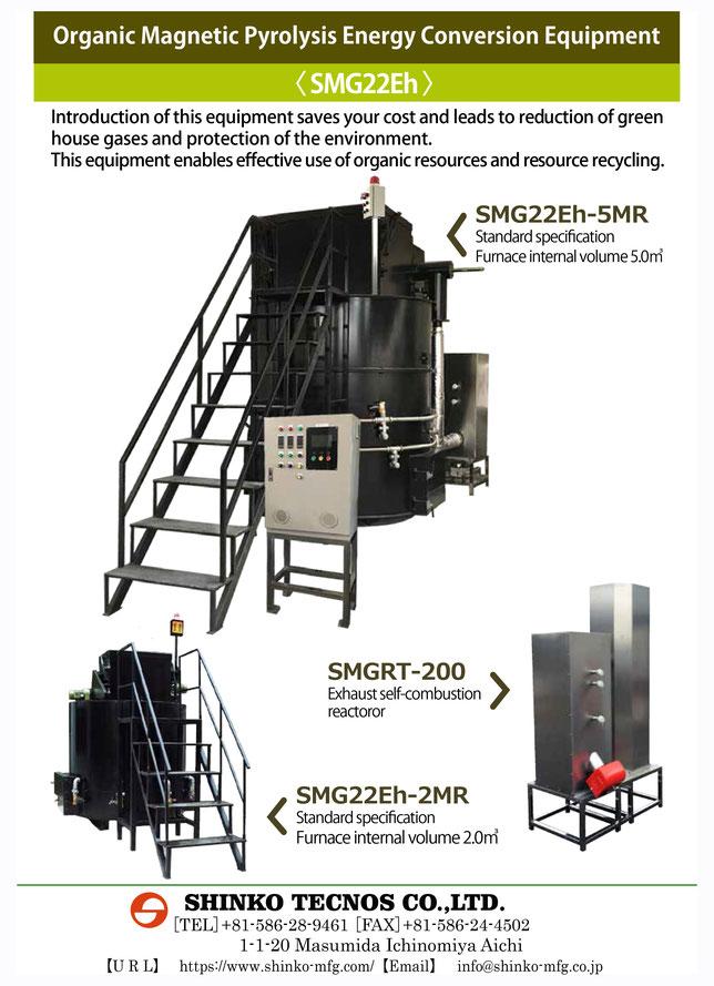 #Hybrid Machine SMG22Eh-5MSB