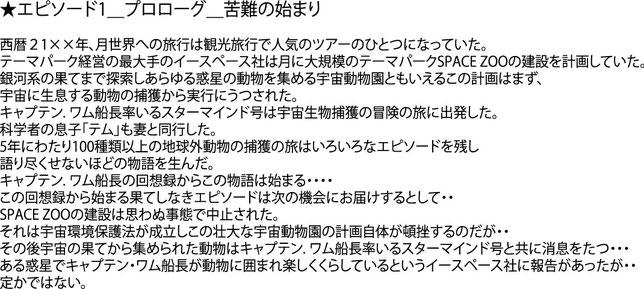 イラストレーター キャラクターデザイン KAWANO