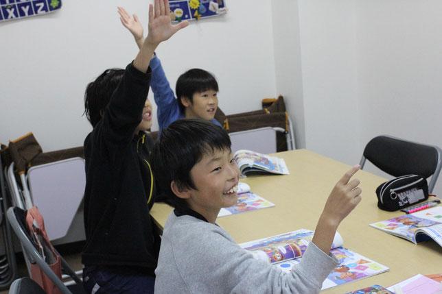 舞鶴英会話小学生クラス