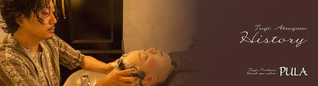 埼玉県さいたま市浦和区東仲町28-3 HOYOU浦和東仲町にある、ヘッドスパ専門店ライルfromプーラのバナー画像