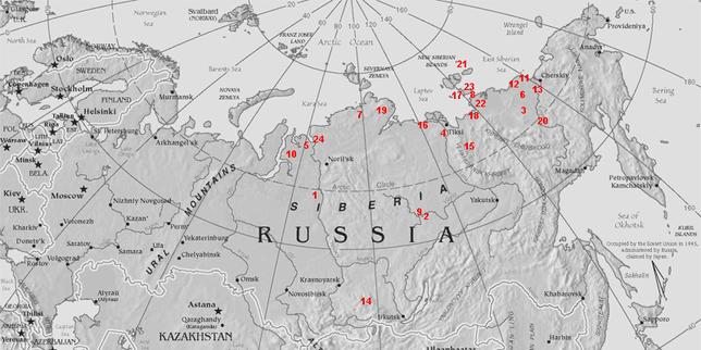 Карта находок мамонтов
