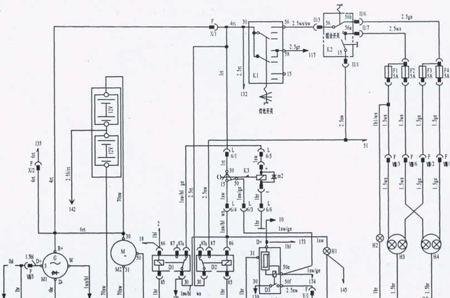 Beifang Benchi electrical wiring diagram - Truck manual ... on