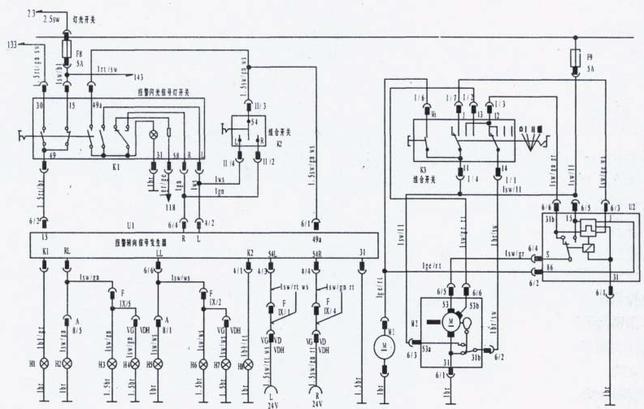 Beifang Benchi electrical wiring diagram - Truck manual ... on