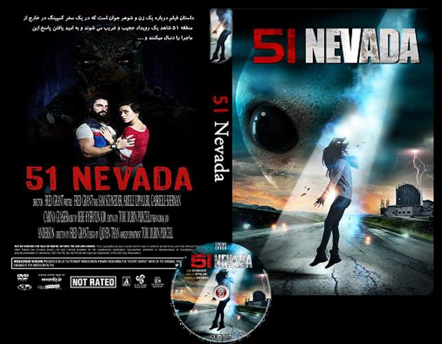 51 Nevada - Copertina DVD + CD