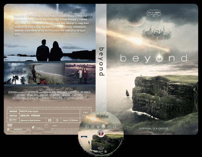 Beyond - Copertina DVD + CD