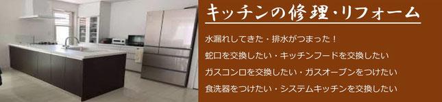 IHクッキングヒーター・オール電化お任せください!!