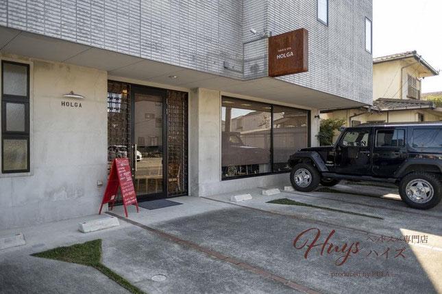 宇都宮市(栃木)のヘッドスパ専門店の外観・駐車場