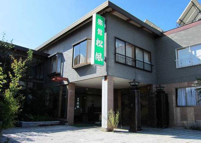 Le ryokan Matsukaze