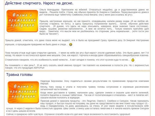 devushkam-napolnyayut-rti-eta-ebanaya-nastya-porno