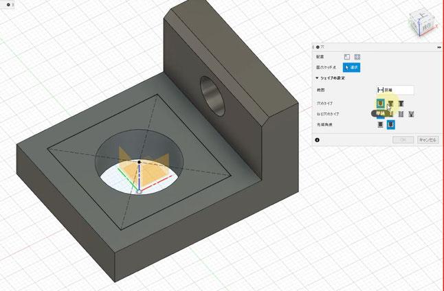 CADCIL Fusion 360 入門 オンライン講座 研究所様 2D 3Dモデリング