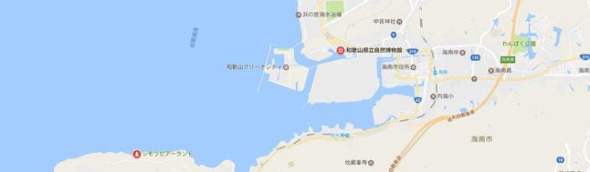 大阪から1時間で行ける遊び場
