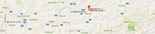 大阪から1時間半で行ける遊び場 有田川町