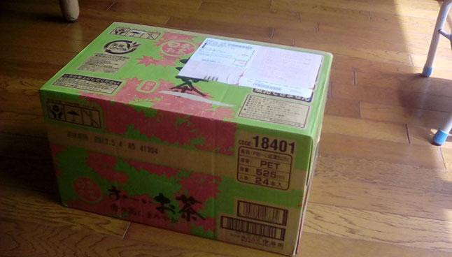 新俳句大賞の商品、お茶ケース
