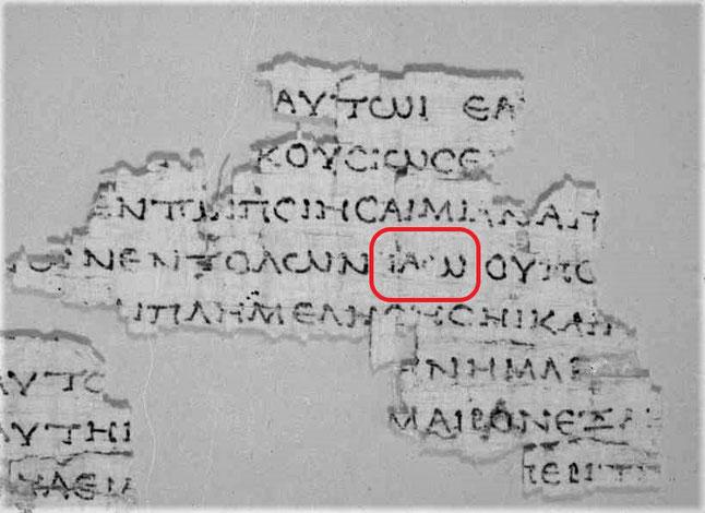 Le manuscrit 4q120 ou 4QpapLXXLevb (grotte de Qurân 4, papyrus, LXX=70=Septante, Levitique) est un manuscrit de la Septante daté du premier siècle avant J-C. On y voit le Nom de Dieu: 3 lettres grecques : IAW.