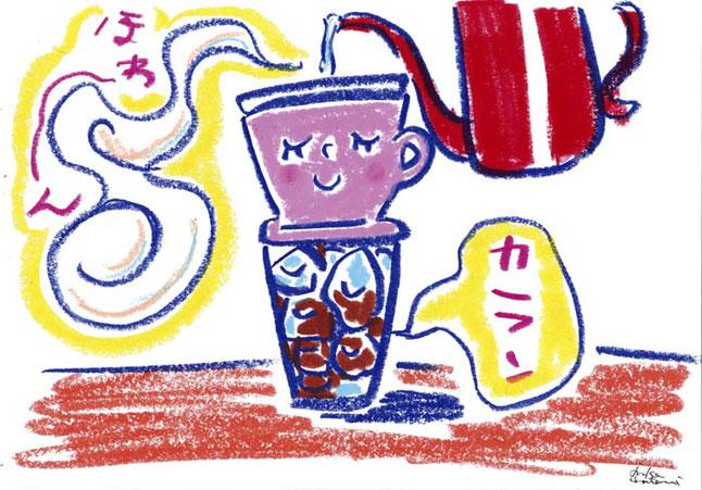 ハンドドリップアイスコーヒーを抽出中