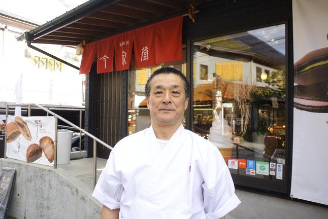 菊地 昇 代表の写真