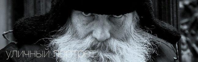 фотограф Ольга Дрозд, Ольга Дрозд, уличный портрет, репортаж киев, репортажный фотограф, ольга дрозд, фотографии непала, жизнь киева, фотографии львова