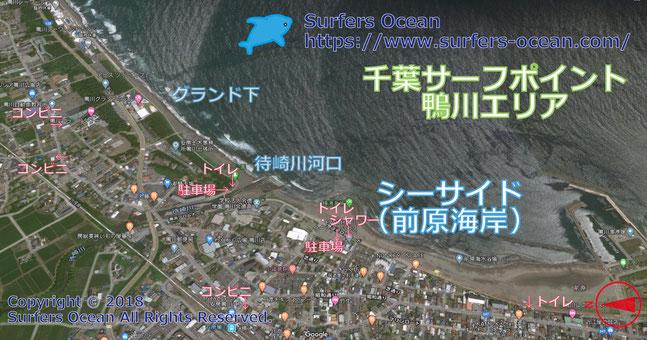 シーサイド(前原海岸) 千葉サーフポイント 鴨川エリア サーファーズオーシャンSurfersOcean