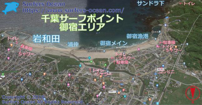 岩和田 千葉サーフポイント 御宿エリア サーファーズオーシャンSurfersOcean