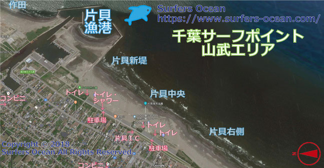片貝漁港 千葉サーフポイント 山武エリア サーファーズオーシャンSurfersOcean