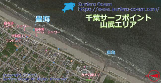 豊海 千葉サーフポイント 山武エリア サーファーズオーシャンSurfersOcean