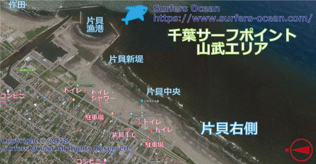 片貝右側 千葉サーフポイント 山武エリア サーファーズオーシャンSurfersOcean