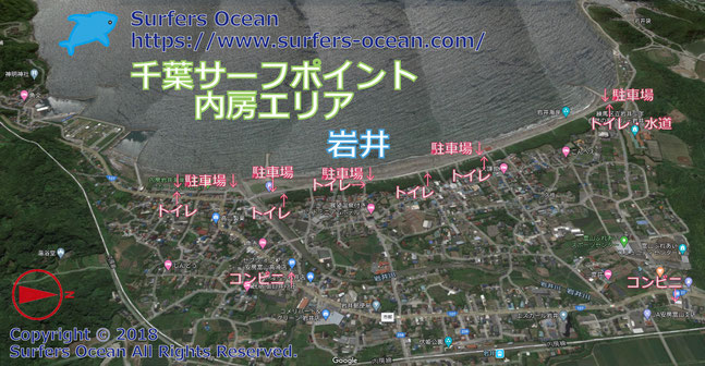 岩井 千葉サーフポイント 内房エリア サーファーズオーシャンSurfersOcean