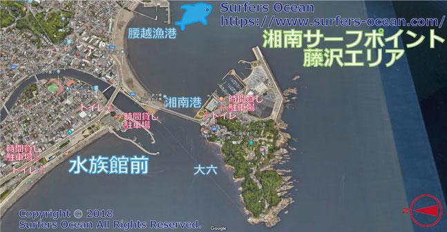 水族館前 湘南サーフポイント 藤沢エリア サーファーズオーシャンSurfersOcean