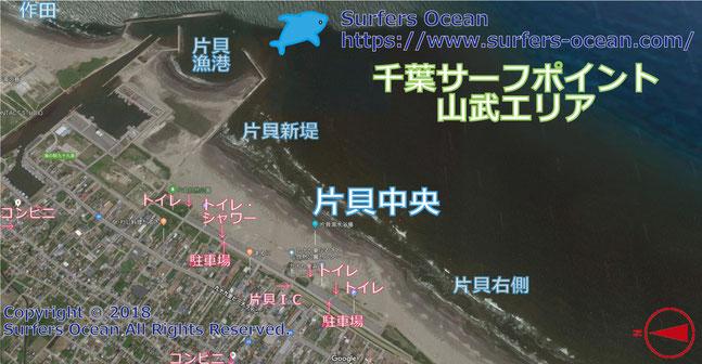 片貝中央 千葉サーフポイント 山武エリア サーファーズオーシャンSurfersOcean