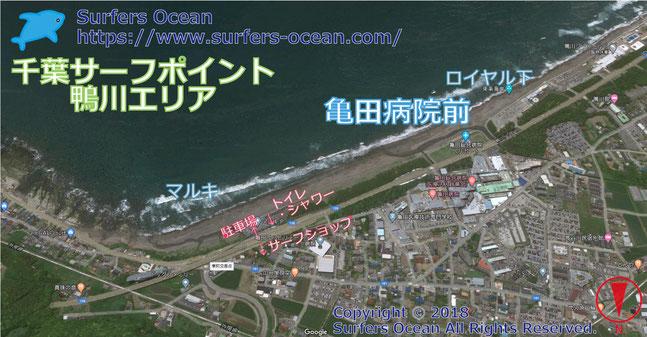 亀田病院前 千葉サーフポイント 鴨川エリア サーファーズオーシャンSurfersOcean