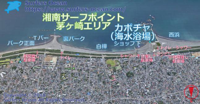 カボチャ(海水浴場) 湘南サーフポイント 茅ヶ崎エリア サーファーズオーシャンSurfersOcean