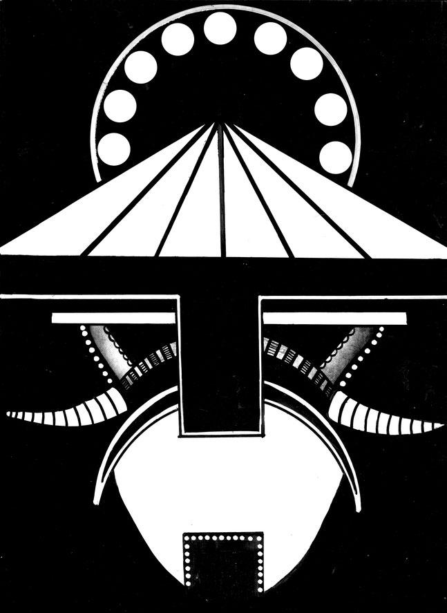 KABUTO - 21/28cm - encre sur impression - 2016