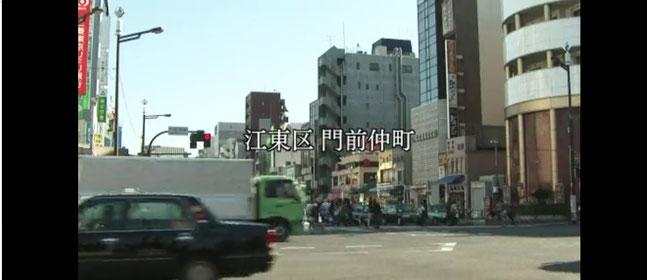 孤独のグルメ シーズン1 江東区門前仲町 やきとりと焼きめし