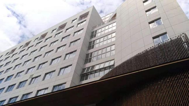 北京語言大学 会议中心