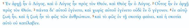 Johannes 1, 1 griechisch