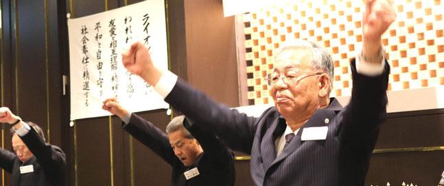 2年理事 L.窪田明規夫