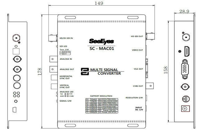 SC-MFM07HD 製品図面