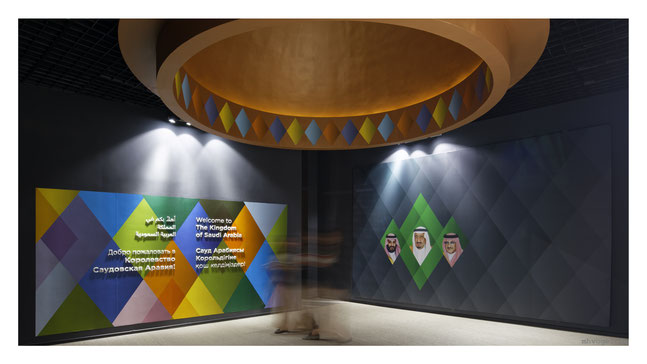 kingdom of saudi arabia pavilion @ world expo, astana.KZ // photo and copyright by manfred h. vogel / mhvogel.de