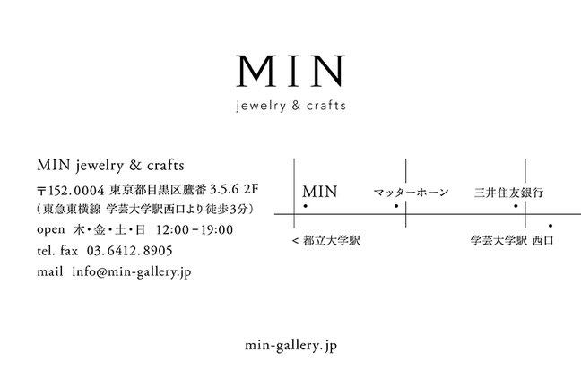 MIN jewelry & craftsは東急東横線 学芸大学駅西口より徒歩3分です